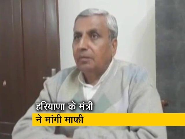 Videos : हरियाणा के कृषि मंत्री ने किसानों पर दिए गए विवादित बयान पर माफी मांगी