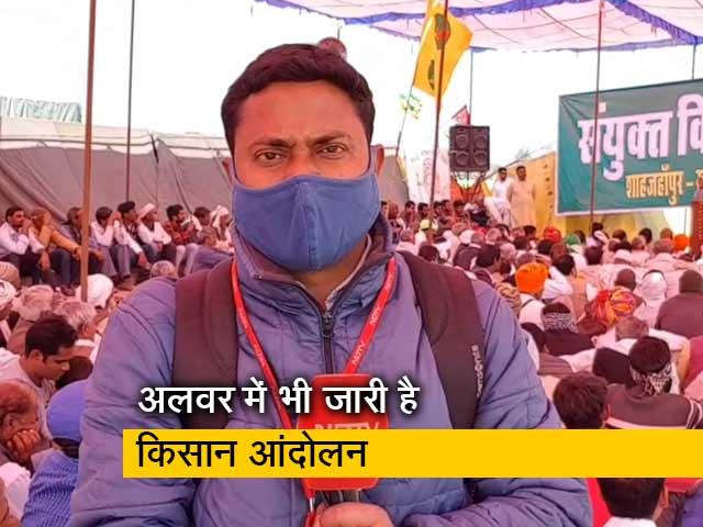 Videos : शाहजहांपुर-हरियाणा बॉर्डर पर भी जारी है किसानों का प्रदर्शन