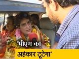 Video : EXCLUSIVE:  प्रियंका गांधी का प्रधानमंत्री मोदी पर वार, इसलिए बताया 'अहंकारी'