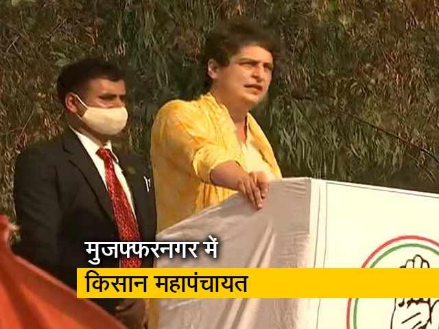 Videos : मुजफ्फरनगर: किसान पंचायत में प्रियंका गांधी की हुंकार, बोलीं- सरकार को पीछे हटना पड़ेगा