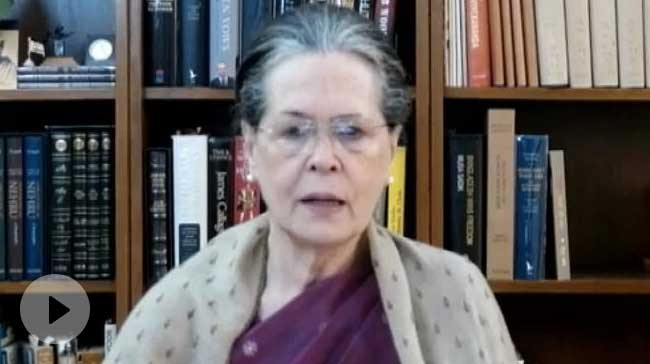 """Video   """"Very Disappointing… Unexpectedly So"""": Sonia Gandhi On Election Results"""