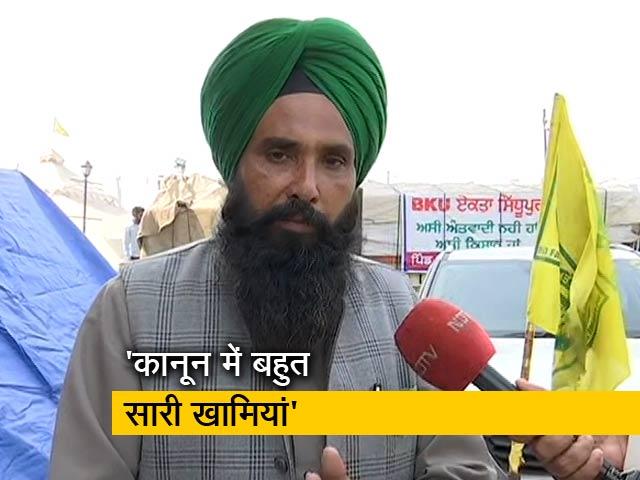 Videos : प्रधानमंत्री तुरंत मीटिंग बुलाएं, हम जाने के लिए तैयार: सतनाम सिंह साहनी, किसान नेता