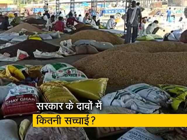 Videos : देश प्रदेश : मंडियों में कैश के लिए परेशान होता किसान
