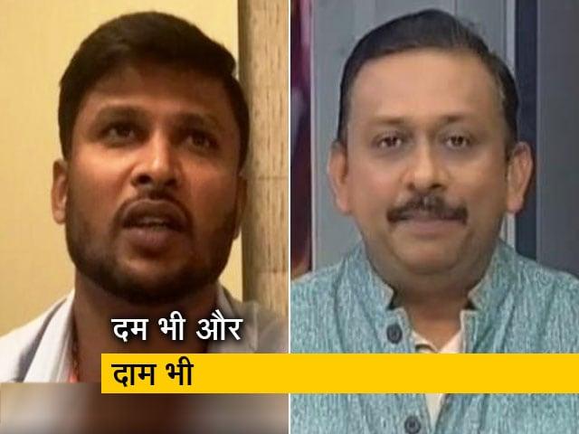 Video : IPL नीलामी: कौन हैं कृष्णप्पा गौतम, जो 9.25 करोड़ रुपये में खरीदे गए
