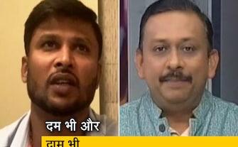 कौन हैं कृष्णप्पा गौतम, जो 9.25 करोड़ रुपये में खरीदे गए