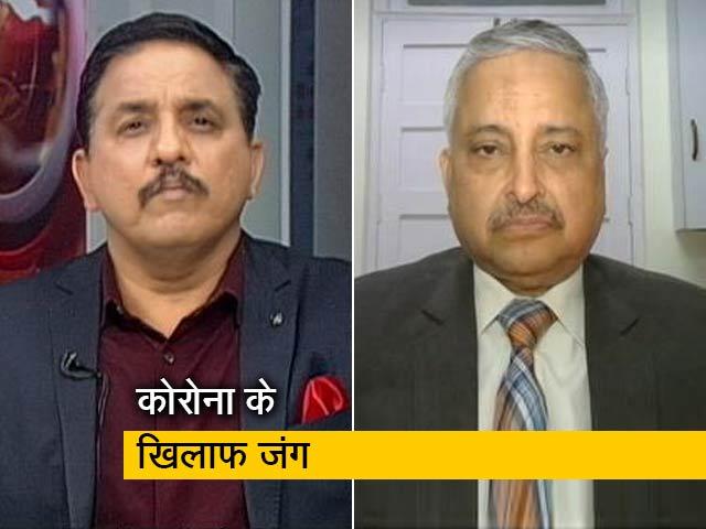 Videos : कोरोना को भारत से भगाने के लिए दो बातें जरूरी - NDTV से बोले डॉ रणदीप गुलेरिया
