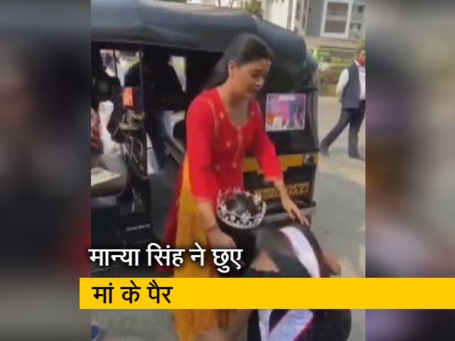 Videos : पापा के ऑटो से समारोह में पहुंचीं मिस इंडिया रनरअप मान्या, वीडियो वायरल