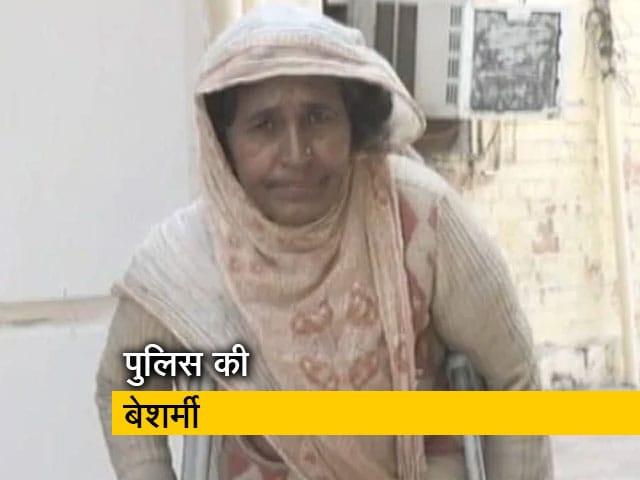 Videos : 'गाड़ी में डीजल डलवाओ तो बेटी ढूंढेंगे' लापता बेटी की मां का पुलिस पर आरोप