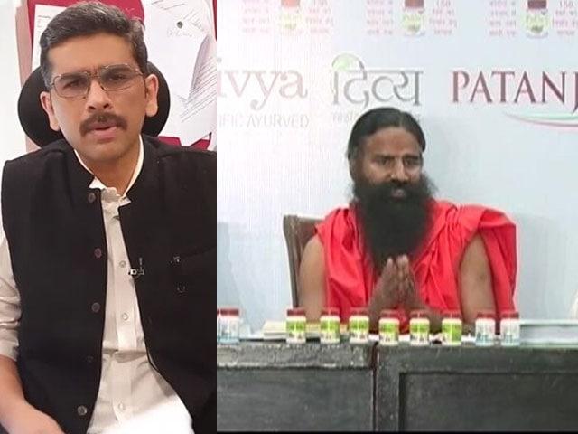Videos : बाबा रामदेव ने लॉन्च की कोरोना वायरस की नई दवाई, बाहर एक्सपोर्ट करने की भी तैयारी