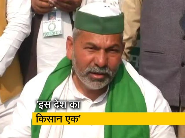 Videos : PM मोदी के भाषण के बाद बोले राकेश टिकैत, बिल वापस तो आंदोलन वापस