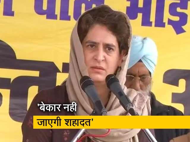 Video : नवरीत सिंह की शहादत बेकार नहीं जाने देंगे : प्रियंका गांधी