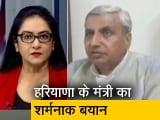 Video : इंडिया ऐट 9 : हरियाणा के कृषि मंत्री विवादित बयान पर घिरे, बाद में माफी मांगी