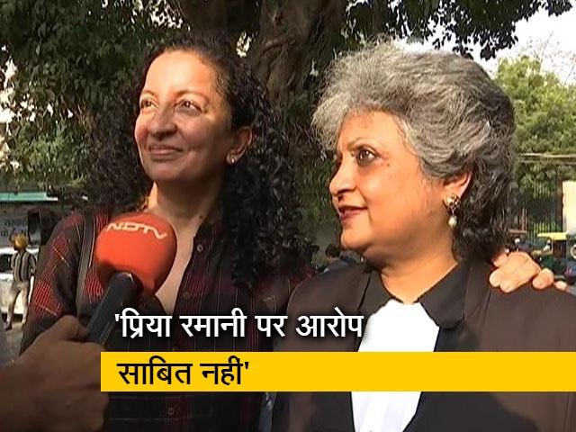 Video : पूर्व केंद्रीय मंत्री MJ अकबर को झटका, अदालत ने नहीं माना प्रिया रमानी को मानहानि का दोषी