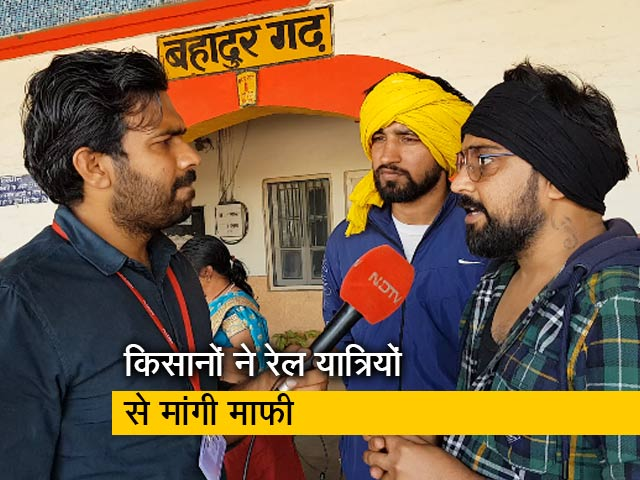 Videos : Rail Roko: बहादुरगढ़ रेलवे स्टेशन पर किसानों ने यात्रियों से माफी मांगी, खाने-पीने को भी दिया