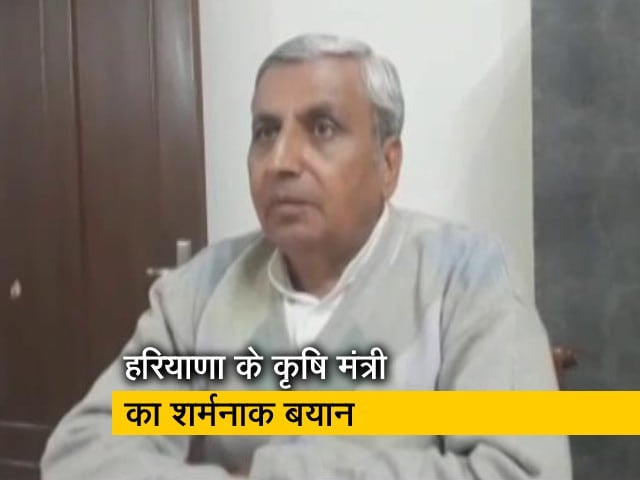 Video : आंदोलन में जान गंवाने वाले किसानों पर हरियाणा के कृषि मंत्री का विवादित बयान सामने आया