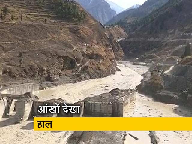 Videos : उत्तराखंड: त्रासदी से बाहर निकले शख्स ने बताया कैसा था तबाही मंजर