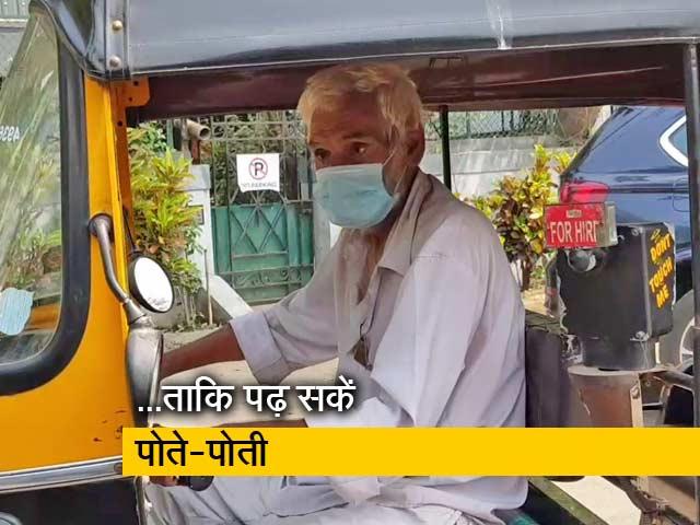 Videos : मुंबई : ऑटो रिक्शा को ही बनाया आशियाना