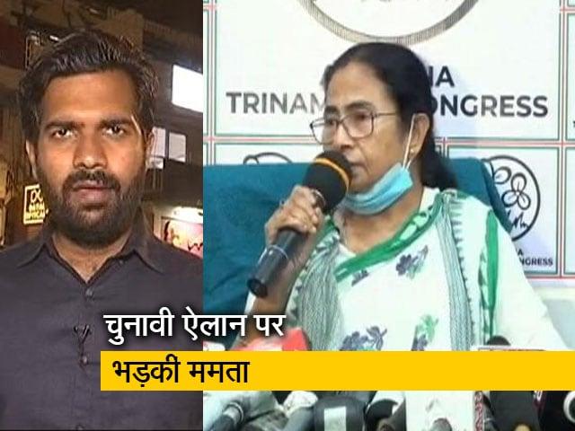 Videos : सिटी सेंटर : 8 चरणों में चुनाव पर भड़कीं ममता बनर्जी