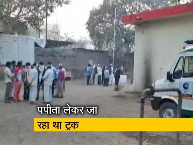 Videos : महाराष्ट्र: जलगांव में भीषण सड़क हादसा, 15 की मौत