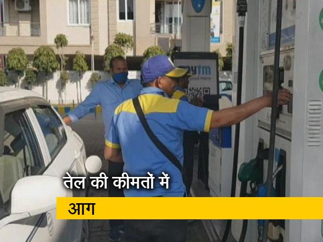 Videos : दिल्ली में तेल की कीमतों में आग, पेट्रोल 90 के पार