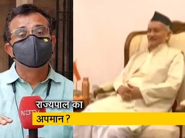 Videos : BJP-शिवसेना की लड़ाई में राज्यपाल का अपमान?