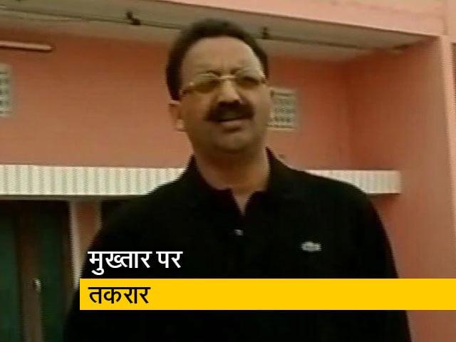 Videos : मुख्तार अंसारी को लेकर पंजाब और उत्तर प्रदेश की सरकार आमने-सामने