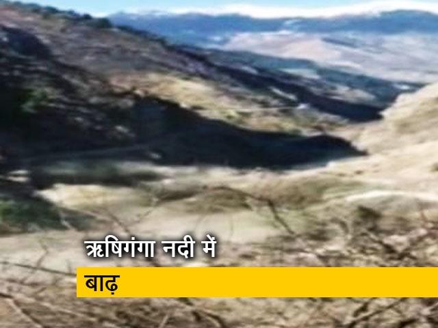 Video : उत्तराखंड तबाही में ऋषिगंगा पावर प्रोजेक्ट पूरी तरह ध्वस्त
