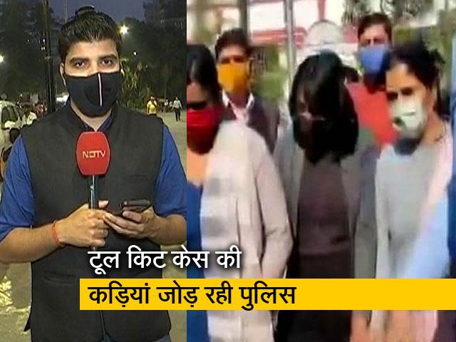 Videos : न्यूज 360 : टूल किट साजिश में दिशा रवि के मोबाइल से अहम सबूत मिलने का दावा