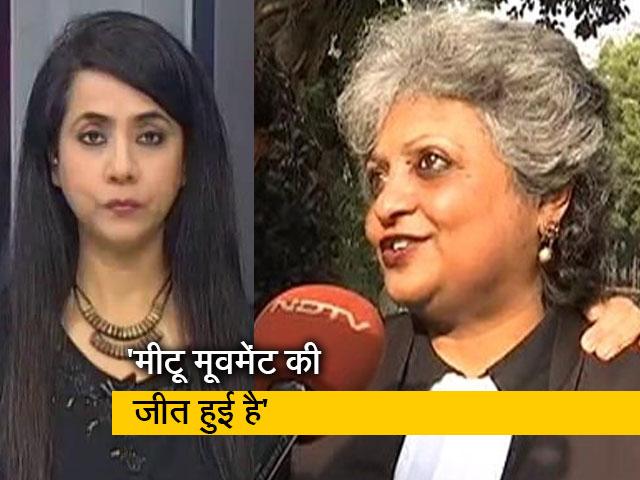 Videos : बड़ी खबर: MJ अकबर की अर्जी खारिज, मानहानि मामले में पत्रकार प्रिया रमानी बरी