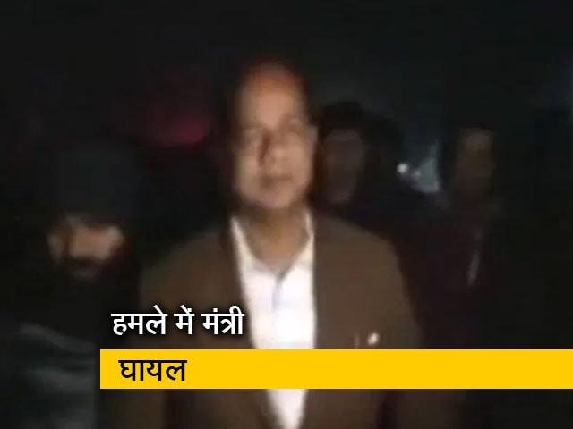 Video : पश्चिम बंगाल के मंत्री पर बम से हमला, चार और लोग भी घायल
