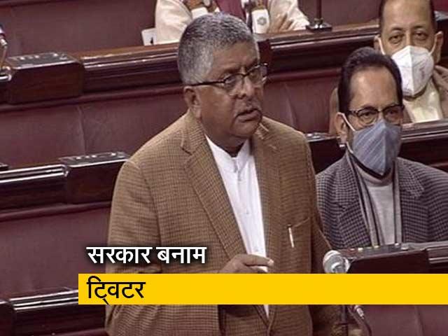 Videos : पैसा कमाइए लेकिन कानून का पालन करना होगा : रविशंकर प्रसाद