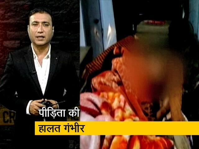 Videos : क्राइम रिपोर्ट इंडिया : घर में घुसकर युवती पर एसिड अटैक, ये वजह आ रही है सामने