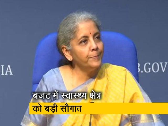 Video : वित्त मंत्री बोलीं, हेल्थ के बड़े बजट से जिला-ब्लॉक स्तर तक अच्छे अस्पताल-लैब बनेंगे