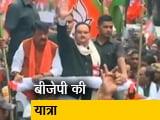 Video : 6 फरवरी से पश्चिम बंगाल में बीजेपी की परिवर्तन यात्रा, अमित शाह समेत पार्टी के बड़े नेता भी होंगे शामिल