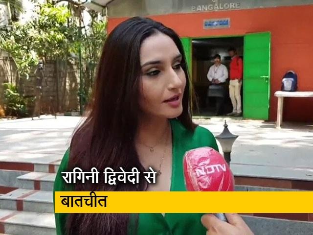 Video : NDTV से बोलीं रागिनी द्विवेदी- वक्त के साथ सब पता चल जाएगा