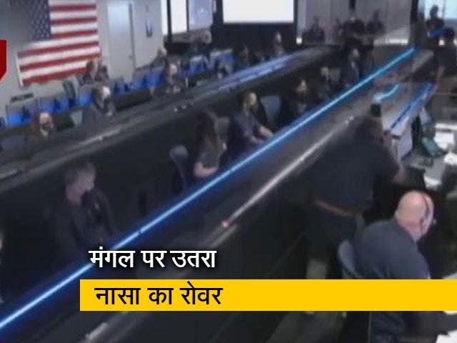 Videos : रवीश कुमार का प्राइम टाइम : मंगल ग्रह पर अमेरिका ने भेजे सबसे ज्यादा रोवर