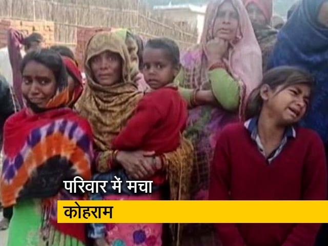 Videos : उत्तराखंड हादसा: लखीमपुर खीरी के 32 लोग हैं लापता