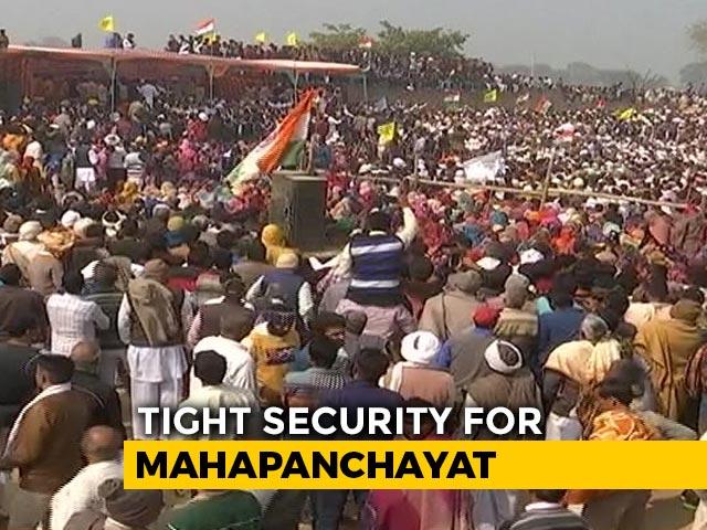 Video : Farmers' Mahapanchayat In Haryana's Jind Today