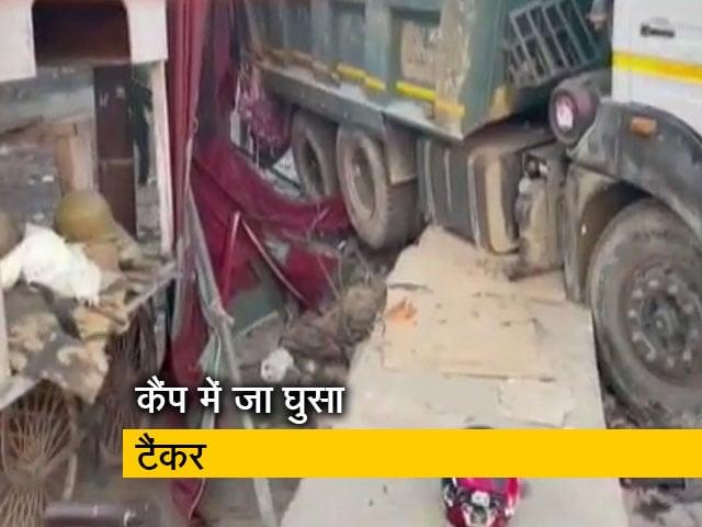 Video : बुलंदशहर में दर्दनाक हादसा, बैरिकेड तोड़ कैंप में जा घुसा टैंकर