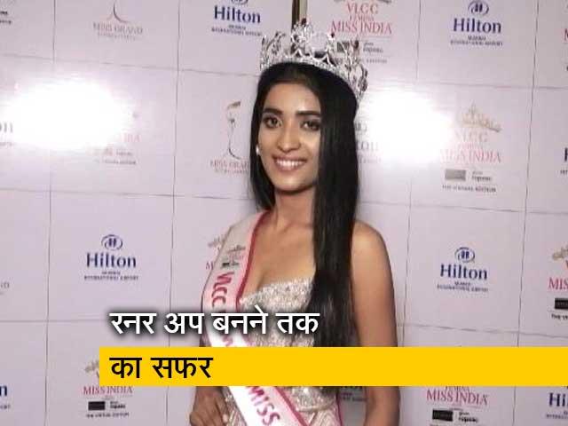 Videos : UP: ऑटो चालक की बेटी मान्या बनीं मिस इंडिया 2020 की रनर अप, जानें संघर्ष की कहानी