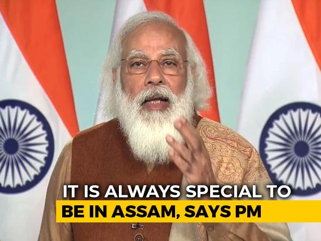 Video : PM Modi To Inaugurate Engineering College In Assam Today