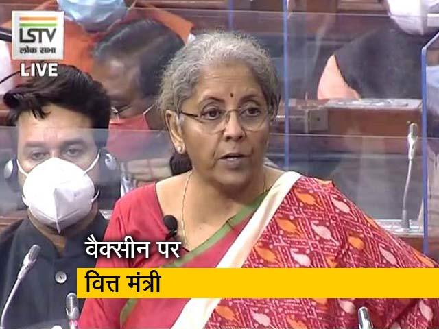 Videos : भारत के पास Covid-19 के दो टीके हैं, दो और टीके जल्दी ही आएंगे: सीतारमण