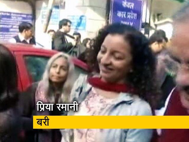 Videos : मानहानि केस में प्रिया रमानी बरी, पूर्व केंद्रीय मंत्री MJ अकबर को झटका