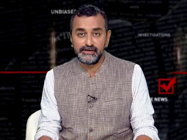 Video : Reality Check - Controversies Surrounding Ram Mandir Donation Drive