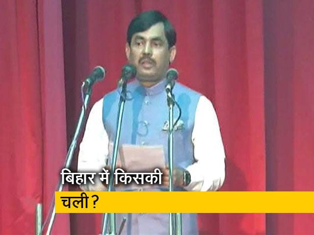 Videos : बिहार में कैबिनेट का विस्तार, 17 नए मंत्रियों ने ली शपथ