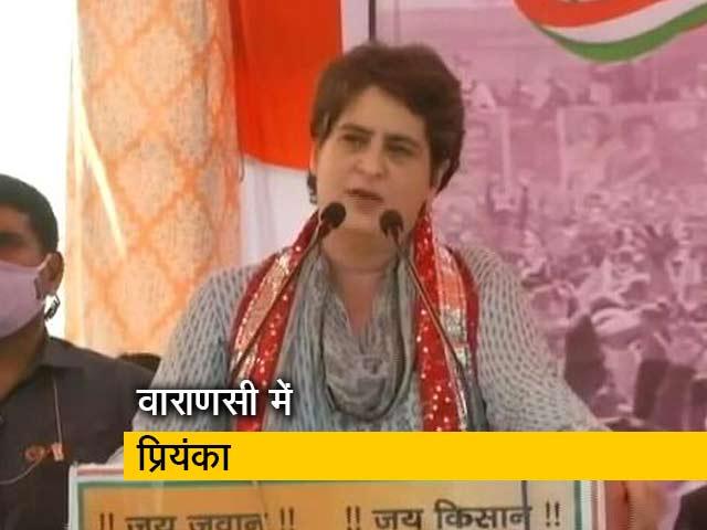 Videos : वाराणसी में प्रियंका गांधी, रविदास जयंती कार्यक्रम में करेंगी शिरकत