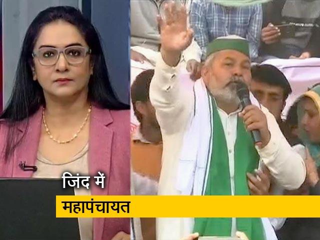 Videos : देस की बात : राकेश टिकैत ने कहा, 'जब राजा डरता है तो किलेबंदी करता है'