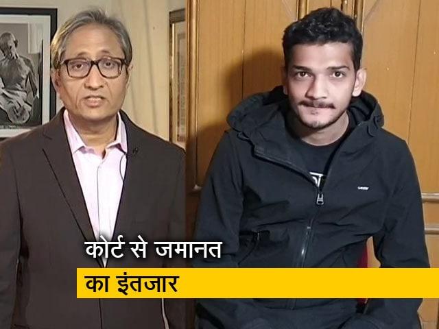 Videos : रवीश कुमार का प्राइम टाइम : कॉमेडियन मुनव्वर फारूकी के दोस्तों को भी जमानत की उम्मीद