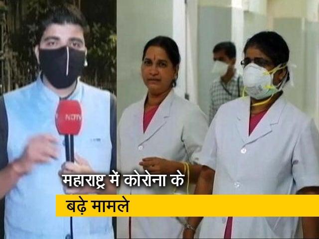 Videos : सिटी सेंटर: कोरोना के चपेट में आए महाराष्ट्र के 4 मंत्री, मामले बढ़े और सख्ती भी