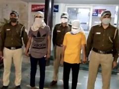 दिल्ली: आदर्शनगर में सिमरन कौर की हत्या मामला सुलझा, दो झपटमार गिरफ्तार